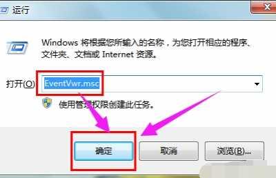 电脑蓝屏重启 图文详解电脑经常自动蓝屏重启怎么办