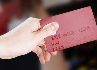 小额信用卡办理 小额信用卡申请需要什么条件