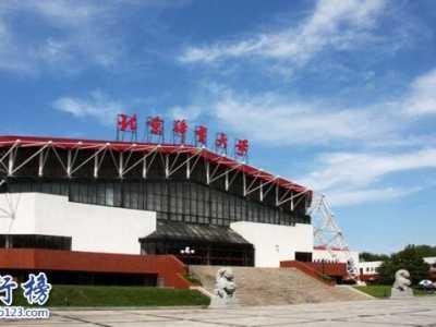 中国有多少体育学院 2017-2018中国体育类大学排行榜