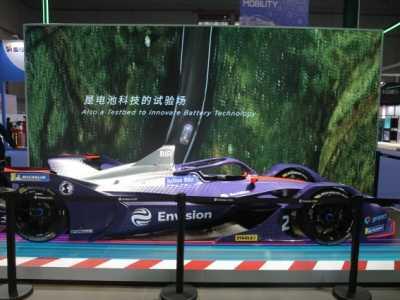 2012上海车展时间 超酷炫Formula-E方程式赛车
